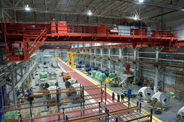 Manufacturing Plant Picture